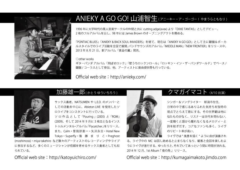 anikey2
